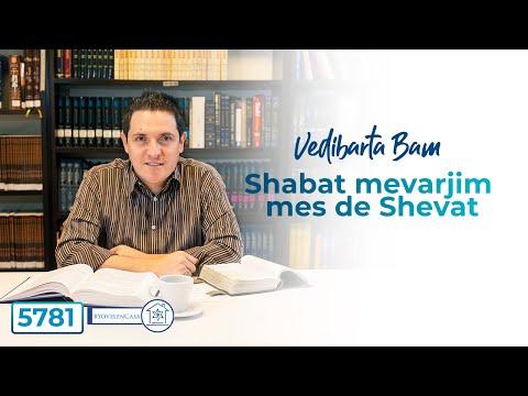 Vedibarta Bam - Shabat Mevarjim Rosh Jodesh Shevat