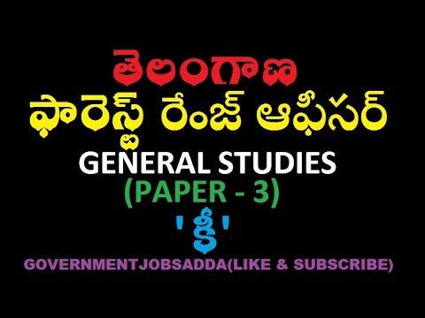 FRO PAPER 3(General Studies) Key TSPSC FRO Paper 3 key TSPSC KEY FRO KEY