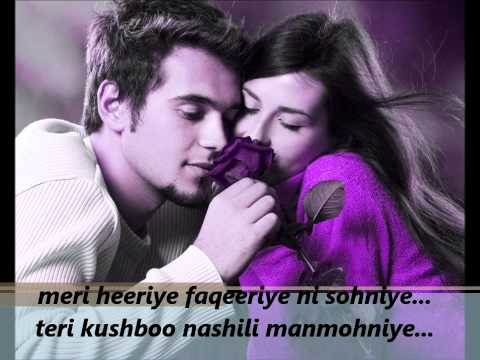 Meri heeriye faqeeriye by satinder sartaj with lyrics created by guru