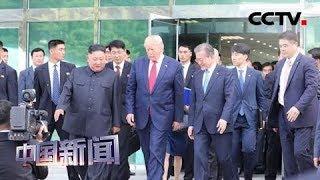 [中国新闻] 韩国外交部长官:政府对实现半岛完全无核化立场不变 | CCTV中文国际