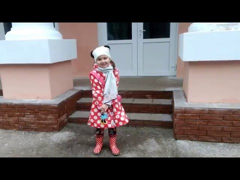 Видео: Настя идт первый раз в ШКОЛУ Nastya is the first time in SCHOOL