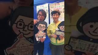 Publication Date: 2017-09-16 | Video Title: 20170916 方伊琪 保良局慈善演出