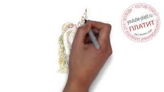 Как нарисовать лошадь карандашом поэтапно(как нарисовать лошадь, как нарисовать лошадь поэтапно, как нарисовать карандашом лошадь, как нарисовать..., 2014-08-07T05:38:37.000Z)