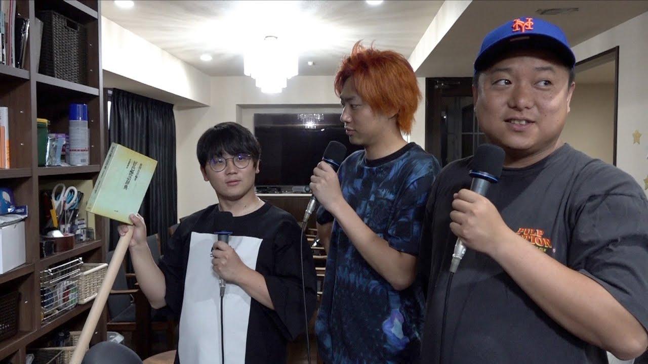 【21夏】スタジオのいらないものを視聴者さんにプレゼントしよう!