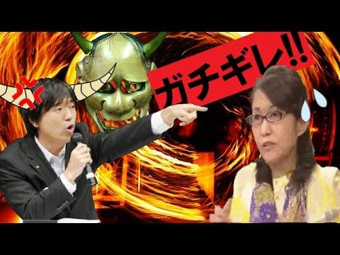 【大炎上の徹底討論】橋下徹が香山リカをはじめ, 大喧嘩。炎上し過ぎで放送打ち切りw 【政治家物語】