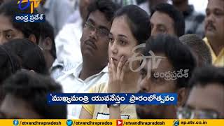 Mukhyamantri Yuva Nestham | CM Launch Jobless youth get monthly allowance | Live