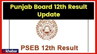 PSEB 12th Result 2019 Date; Punjab school education board 12th result 2019 updates @ pseb.ac.in.