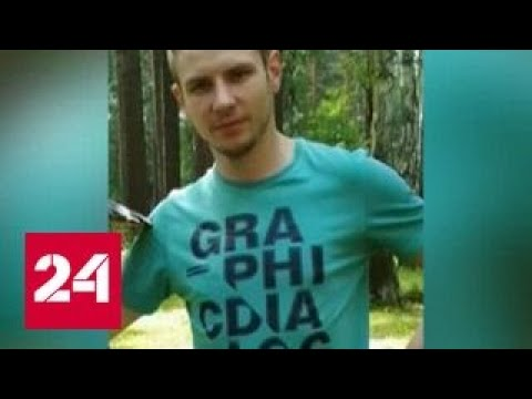 видео жен изменщиц екатеринбурга