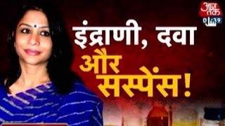 Indrani Hospitalised After Drug Overdose, Suicide Suspected