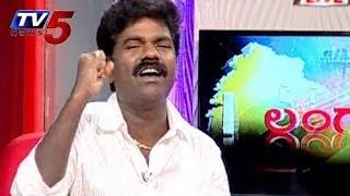 """Rasamayi Balakishan """"Jaya Jayahe Telangana"""" Song : TV5 News"""