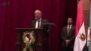 مصر العربية | محافظ المنيا يكرم شخصية العام وأسر شهداء ثورة 1919
