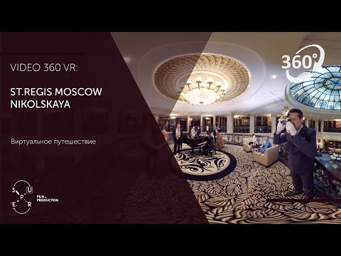 Virtual Journey Through The Hotel St.Regis Nikolskaya