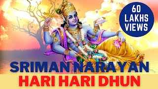 Shriman Narayan Narayan Hari Hari Dhun [Full Song] Top Bhakti Song