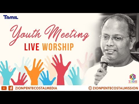 TPM Songs | TPM Youth Praise and Worship | Pas.Manasseh | The Pentecostal Mission