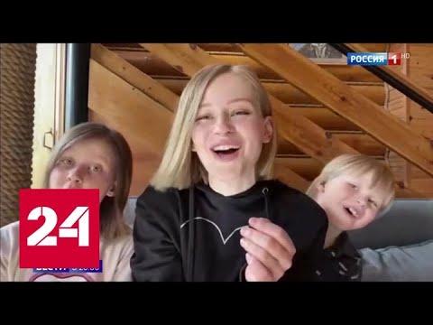 """Такого в Большом театре не было никогда: на """"России 1"""" покажут концерт """"Мы вместе"""" - Россия 24"""
