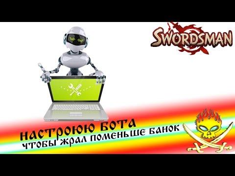 Sword Art Online — Википедия
