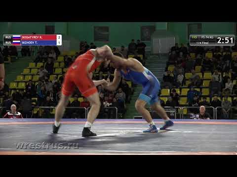 74 кг. 1/4 финала. Богатырев Руслан (Россия) - Бижоев Тимур (Россия)