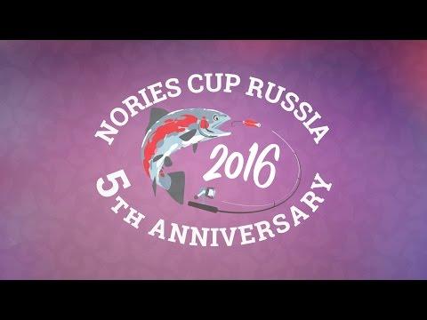 Турнир по area-ловле форели NORIES CUP RUSSIA 2016