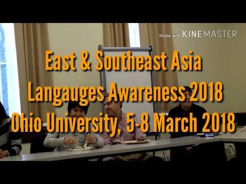 Indonesian Languages Awareness 2018