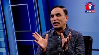 Sandarva - साँस्कृतिक रुपमा अरुण उपत्यका जताततै छ    Nabin Khadka