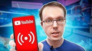 Стрим с телефона на ютуб. Как вести ПРЯМОЙ ЭФИР С ТЕЛЕФОНА на YouTube?