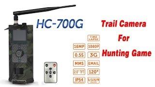 ГК-700г 16 Мп роздільною здатністю 1080p, підтримку 3G і GSM СМС-Трейл-камери полювання камера ігри