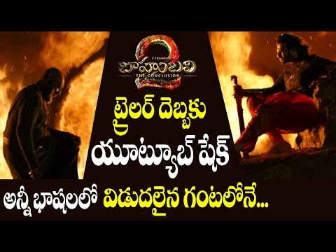 Thumbnail: Baahubali 2 Trailer Youtube Records ( All Languages ) | Baahubali Movie Updates
