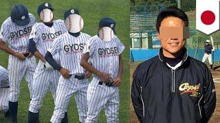 「3分だけ寝かせて」野球部監督が部員へセクハラか 暁星国際高校