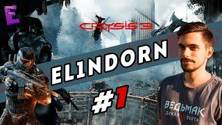 Прохождение Crysis 3. Выпуск 1