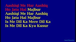 Aashiqui Mein Har Aashiq (Dil Ka Kya Kasoor) - Kumar Sanu Hindi Full Karaoke with Lyrics