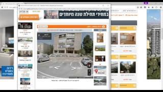 Как найти и снять квартиру на долгий срок в Израиле. Пошаговая инструкция по аренде.(Поиск квартиры или дома в Израиле для аренды на длительный срок с помощью сайта yad2. На что обратить внимание..., 2016-02-20T20:10:17.000Z)