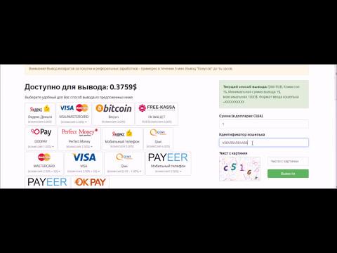 2 доллара – реальные деньги за регистрацию