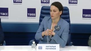 Пресс-конференция по итогам нулевых чтений законопроекта об изменениях в пенсионной системе