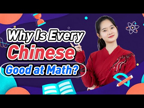 Discover China丨Why Is Every Chinese Good at Math?