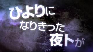 「ノラガミ」 PV ノラガミ 検索動画 13