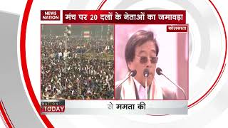 Leaders of 20 national parties show Opposition Unity at TMC's mega rally in Kolkata