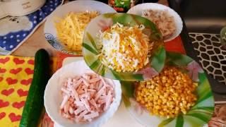 Домашний рецепт салата