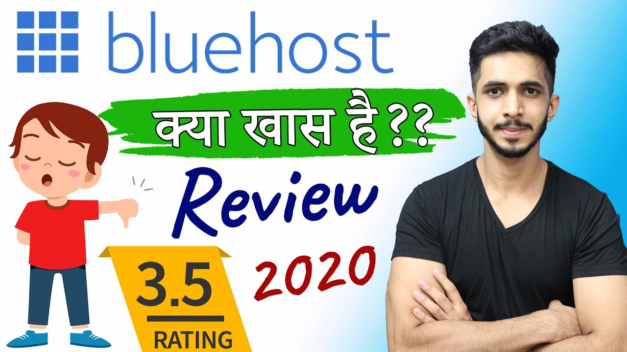 video BlueHost Review : Best Overall Hosting Provider on the Market