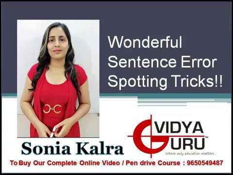 SSC English Preparation CGL 2017: Grammar Tricks Classes (Error Correction)