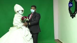 الزواج في زمن الكورونا.. عريسان يقرران المضي بزفافهما لكن بحذر في غزة 24/3/2020