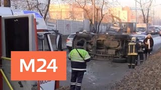 Смотреть видео Названы имена водителей, которые чаще других совершают ДТП - Москва 24 онлайн