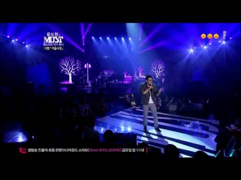 130416 The One (더 원) - 겨울사랑 (A Winter Story)