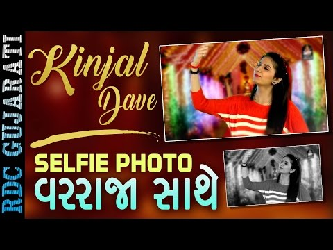 Selfie Photo Varraja Sathe - Kinjal Dave 2017 New Video | Dj Jonadiyo 3 | New Gujarati Lagna Geet
