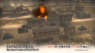 http://www.gamer.ne.jp/news/201203010035/ サイバーフロントが2012年6...