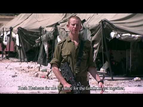 Happy Rosh Hashana from the IDF