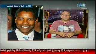 نفسنة| شاهد ماذا قال محمد السعدنى عن النجمين كريم عبدالعزيز وأحمد حلمى!