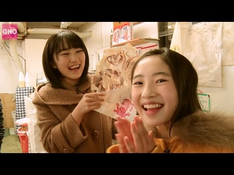【Girls Night Out#1】梁川・船木 江ノ島パワースポット、亜麻仁油、萩原舞 節約アクセ