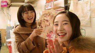 『Girls Night Out』#1 メインMC:夏焼雅 ゲスト:魚住有希(LoVendoЯ)...