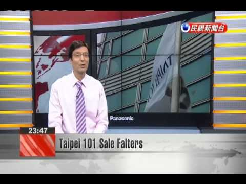 Taipei 101 Sale Falters