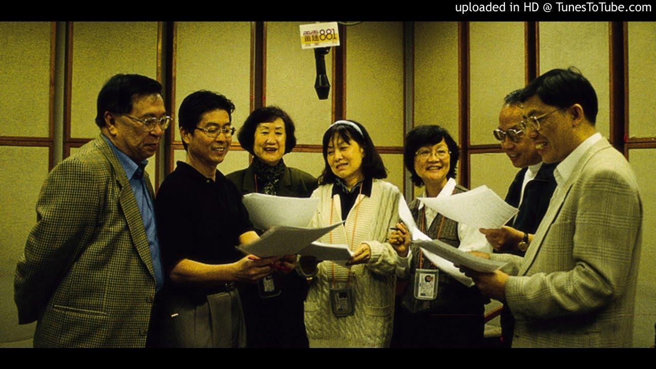 18樓C座 40年老友重逢 楊廣培 20080731 - YouTube